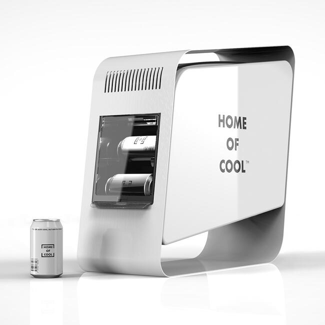 Pos Cooler Home Of Cool Shop Online Now Vkf Renzel Uk